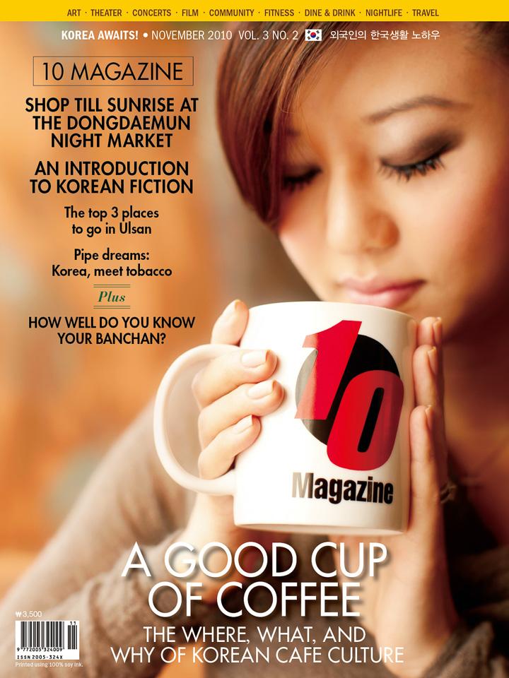10 Magazine Korea - Cover - Coffee