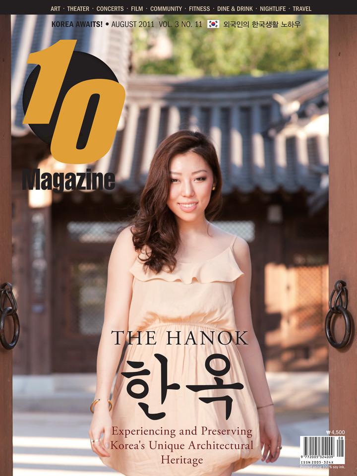 10 Magazine Korea - Cover - Hanok