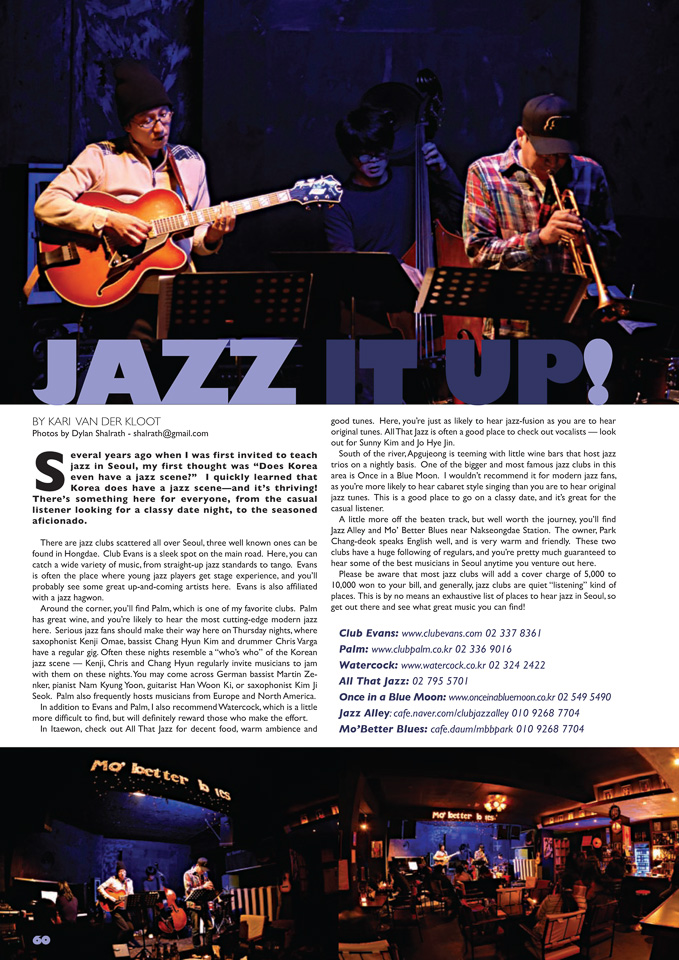 Groove Magazine Korea - Jazz
