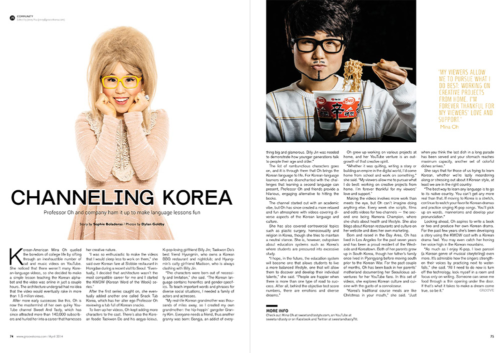 Editorial Photographer in Korea
