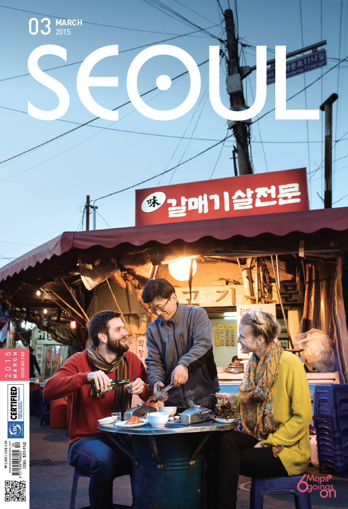 Seoul Magazine Cover - Korea Editorial Photographer