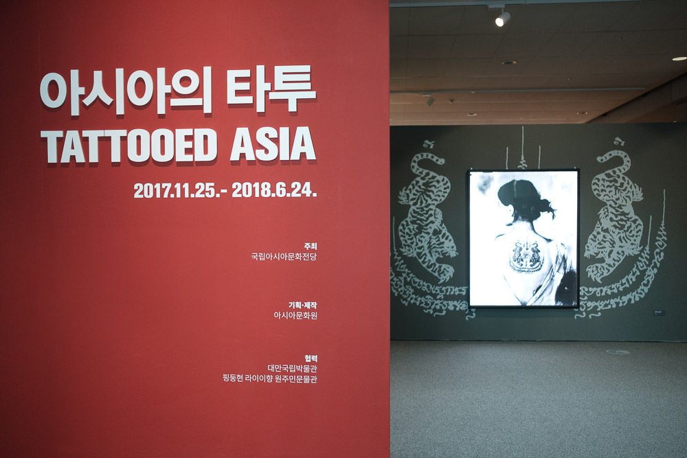 Tattoos of Asia Project