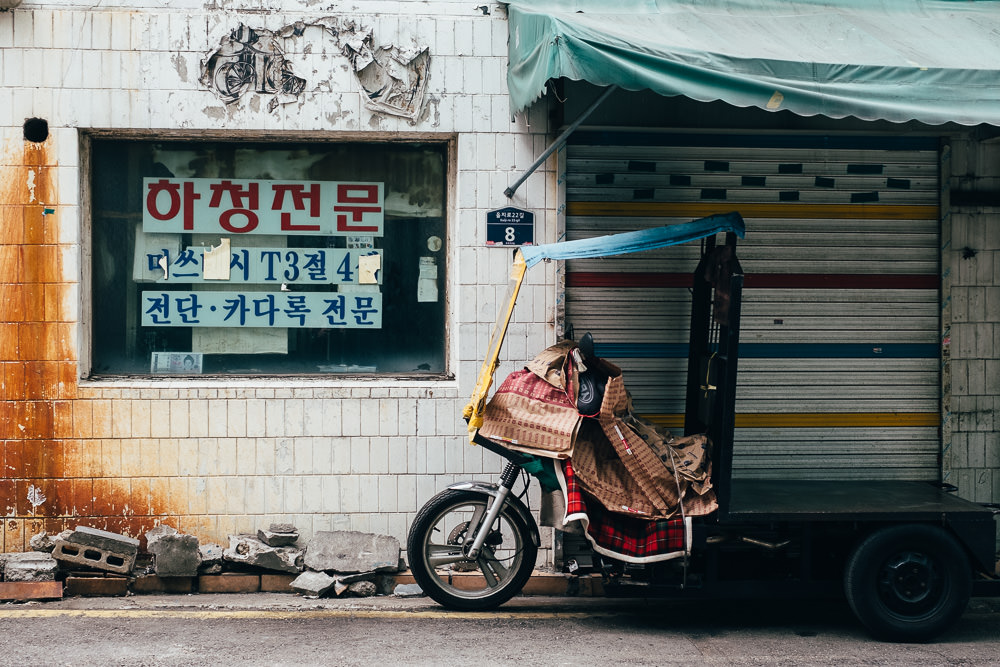 Photographer in Seoul Korea