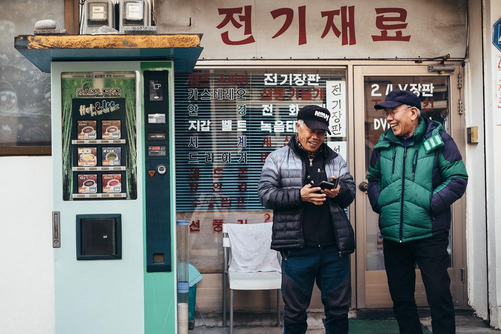 Tongyeong, South Korea