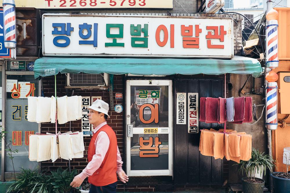 Seoul Photographer - Euljiro Street